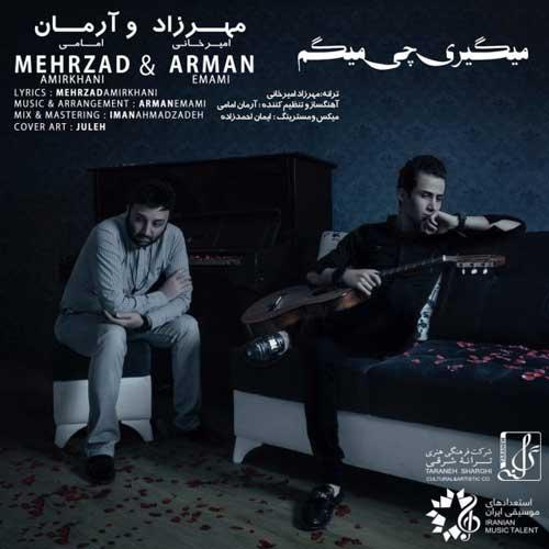 Mehrzad Amirkhani Ft Arman Emami – Migiri Chi Migam