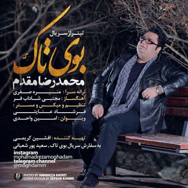 تیتراژ سریال بوی تاک با صدای محمدرضا مقدم