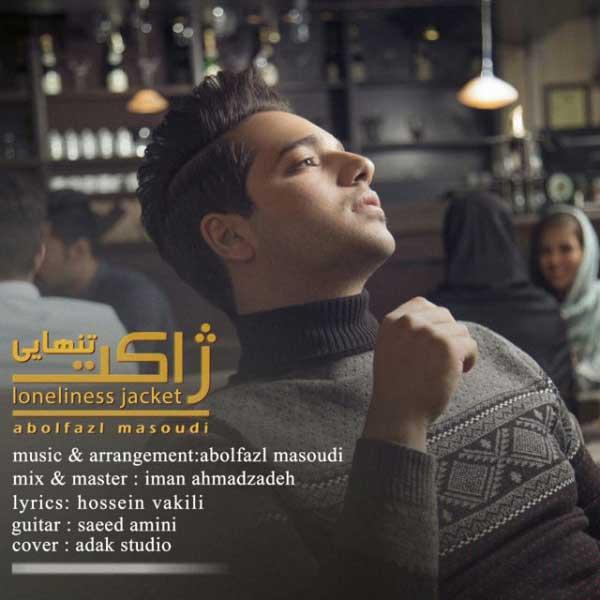 دانلود آهنگ ابوالفضل مسعودی به نام ژاکت تنهایی