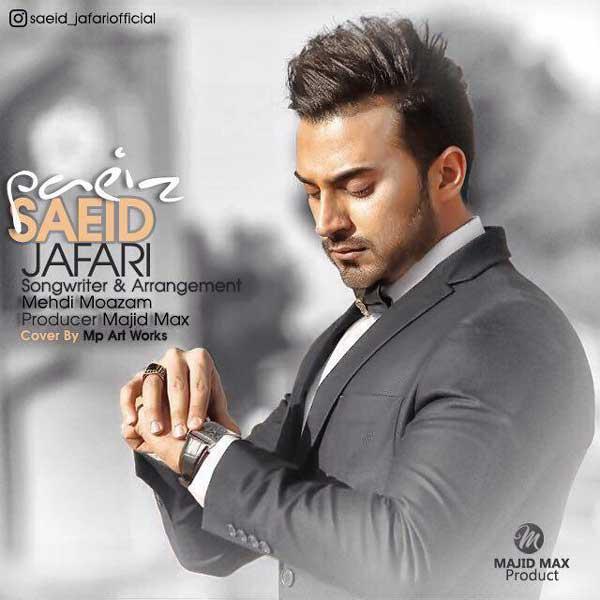 Saeid Jafari – Paeiz