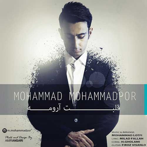 دانلود آهنگ جدید محمد محمدپور به نام قلبت آرومه