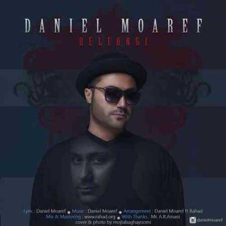 دانلود آهنگ جدید دانیال معرف به نام دلتنگی