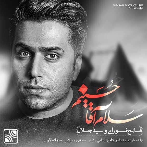 آهنگ فاتح نورایی به نام سلام آقا حسینم