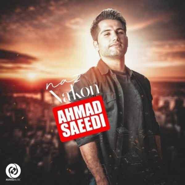 آهنگ احمد سعیدی به نام ناز نکن