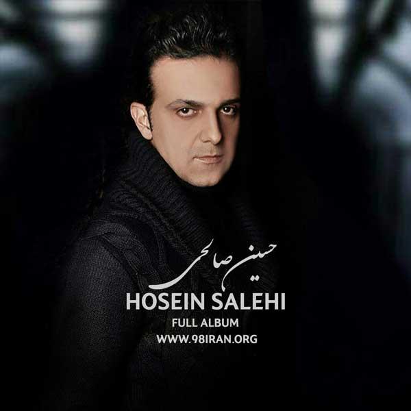 فول آلبوم حسین صالحی