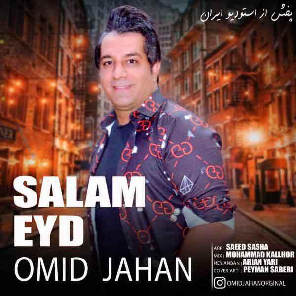 آهنگ امید جهان به نام سلام عید