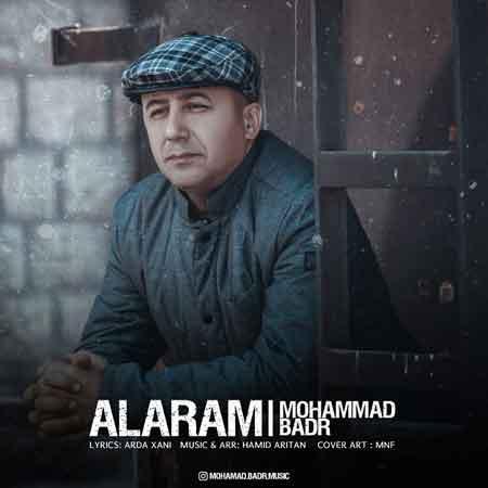 آهنگ محمد بدر به نام آلارام