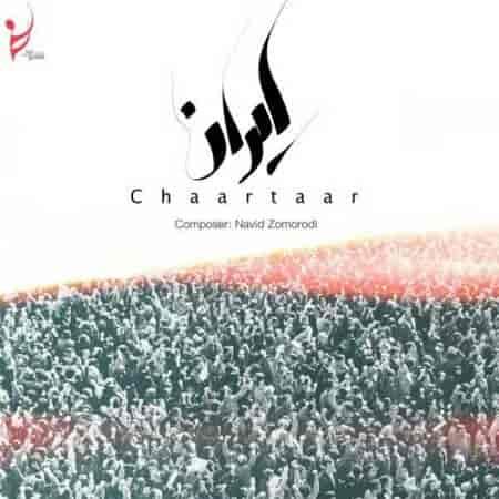 آهنگ چارتار به نام ایران