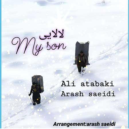 آهنگ علی اتابکی و آرش سعیدی به نام لالایی و مای سان