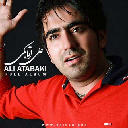 فول آلبوم علی اتابکی