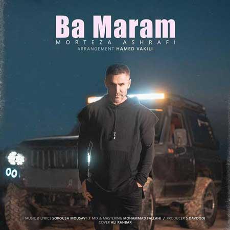آهنگ مرتضی اشرفی به نام با مرام
