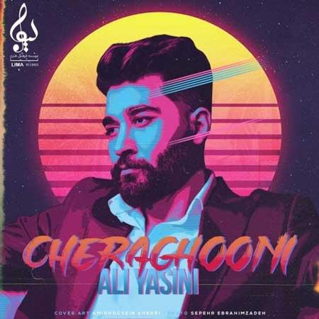 آهنگ علی یاسینی به نام چراغونی